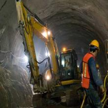 MF0864_2 Prevención de Riesgos en Excavaciones Subterráneas