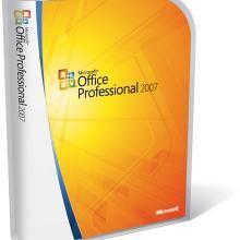 Excel 2007 -Curso acreditado por la Universidad Rey Juan Carlos de Madrid-