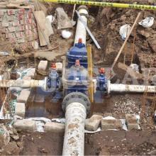 MF0608_2 Puesta en Servicio y Operación de Redes de Distribución de Agua y Saneamiento
